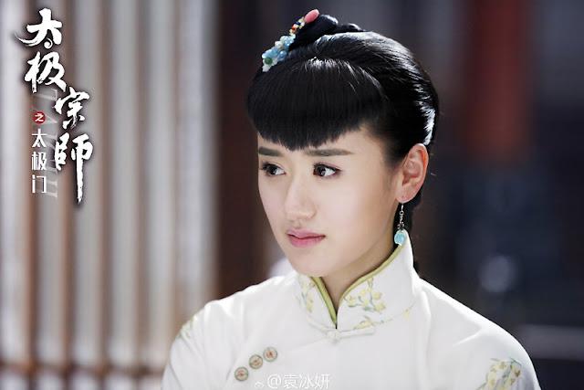 Yuan Bing Yan Taichi