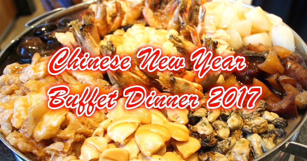 Chinese new year buffet dinner 2017 eastin hotel penang i blog chinese new year buffet 2017 forumfinder Gallery