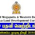 Ministry Of Megapolis & Western Development   Sri Lanka Land Development Corporation