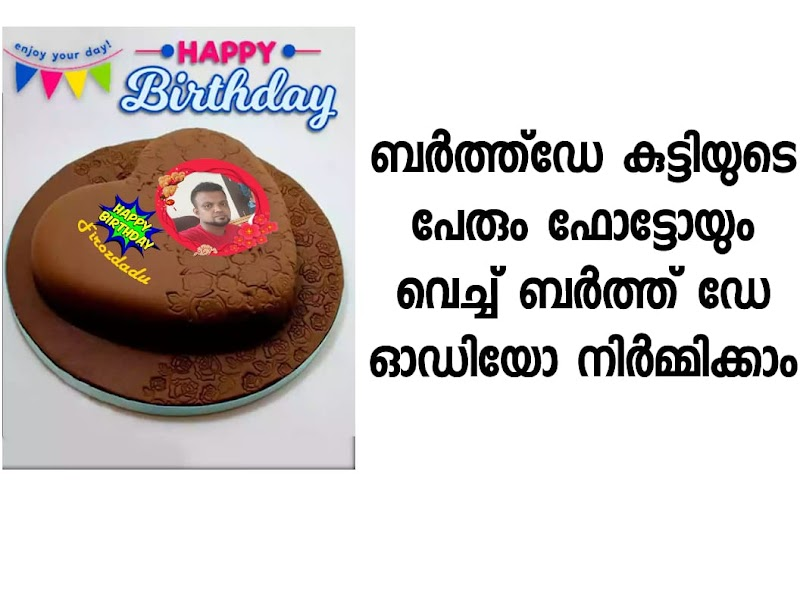 Birthday Song with Name Android App
