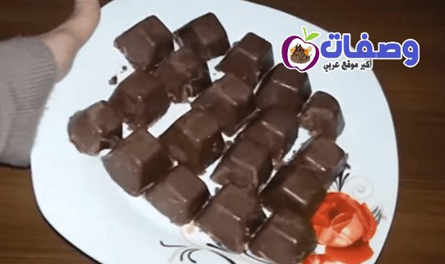 طريقة عمل الشوكولاتة الصلبة بالكاكاو