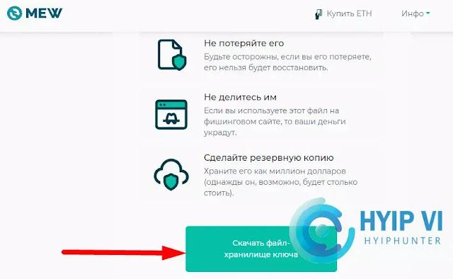 Cách tạo ví tiền ảo Ethereum(ETH)