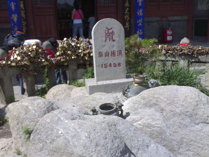 Mount Tai,Shandong - First time Backpacker in China, Part Four