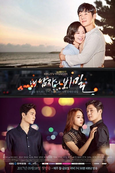 SINOPSIS My Man's Secret Episode 1 - Terakhir (UPDATE)