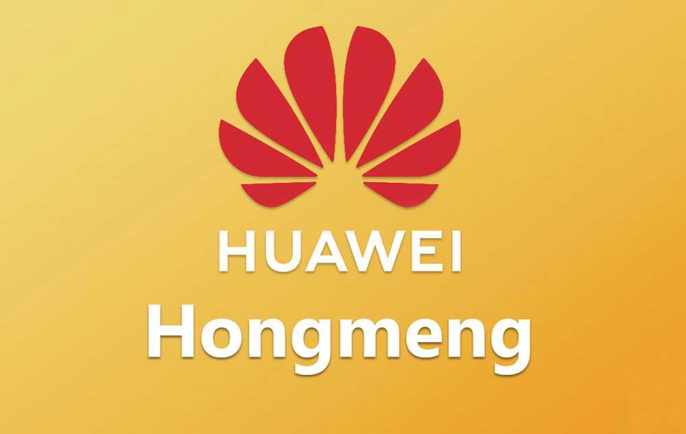 HongMeng OS lebih cepat dari Android dan Mac OS (pandaily.com)
