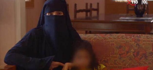 L'ex femme du chef du groupe Etat Islamique ne veut pas être comparé à son ex mari