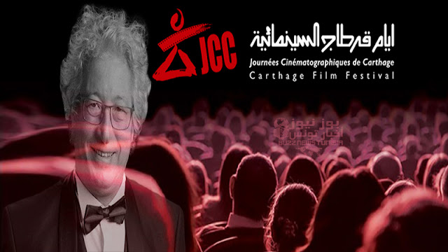 Jcc 2019 Session Néjib Ayed Les Films Tunisiens Selectionnes