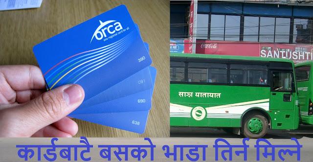 card-bus-fare-in-nepal