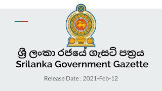 Sri Lanka Government Gazette 2021 February 12