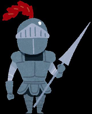 ナイト・騎士のイラスト