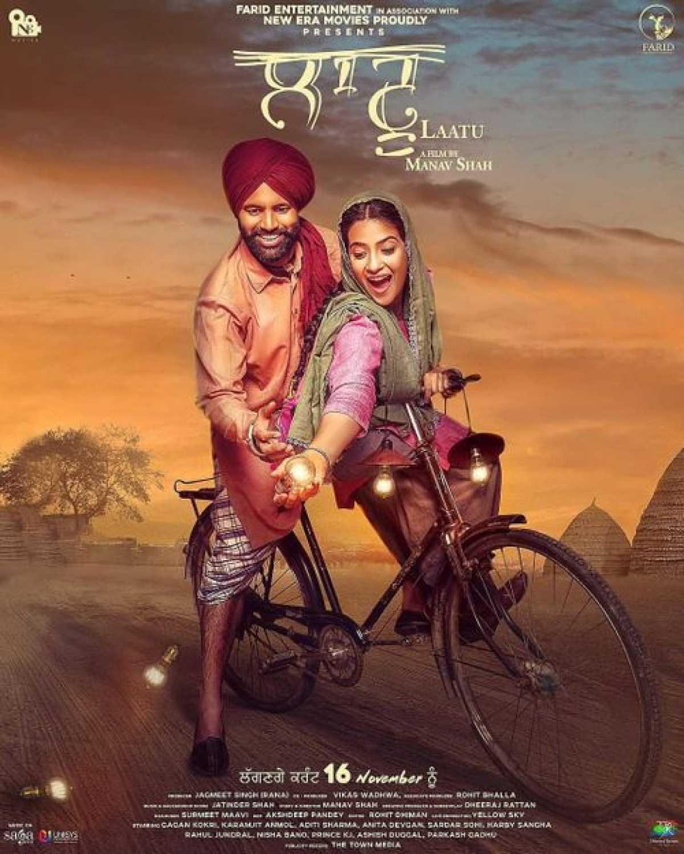 New Hindi Movei 2018 2019 Bolliwood: Laatu (2018) Punjabi Movie Pre-DVDRip X264 [700MB