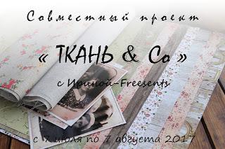 http://freesents.blogspot.ru/2017/07/c-link_31.html