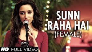 Sun Raha Hai Na Tu Female Version By Shreya Ghoshal Aashiqui 2 Full Video Song
