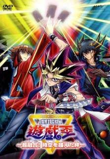assistir - Yu-Gi-Oh!: Bonds Beyond Time - online