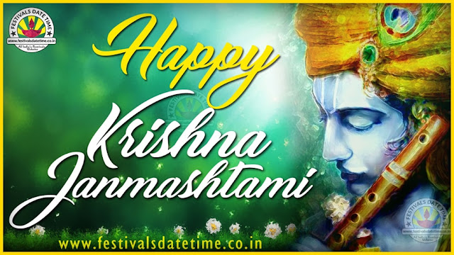 krishna janmashtami wallpaper free download
