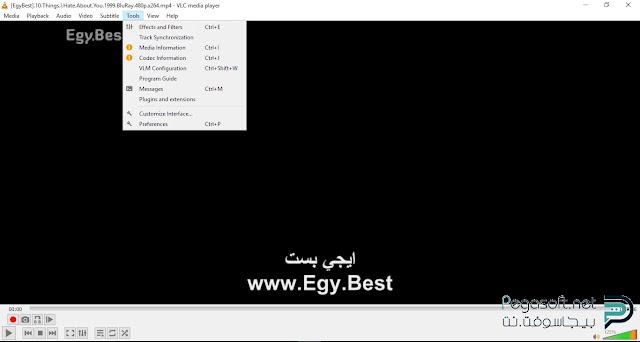 تحميل برنامج vlc بلاير 32 بت