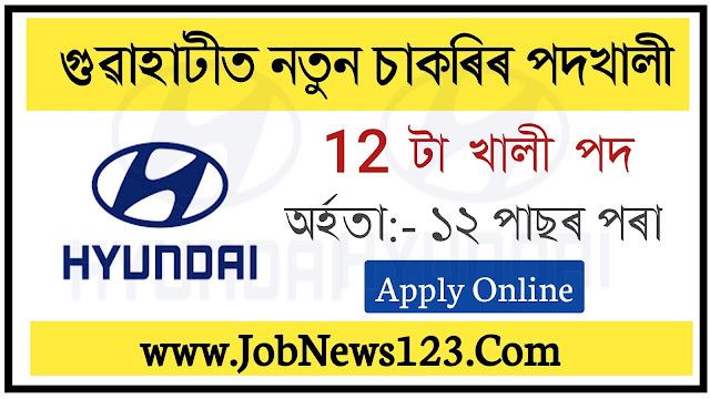 Oja Hyundai Recruitment 2O21:
