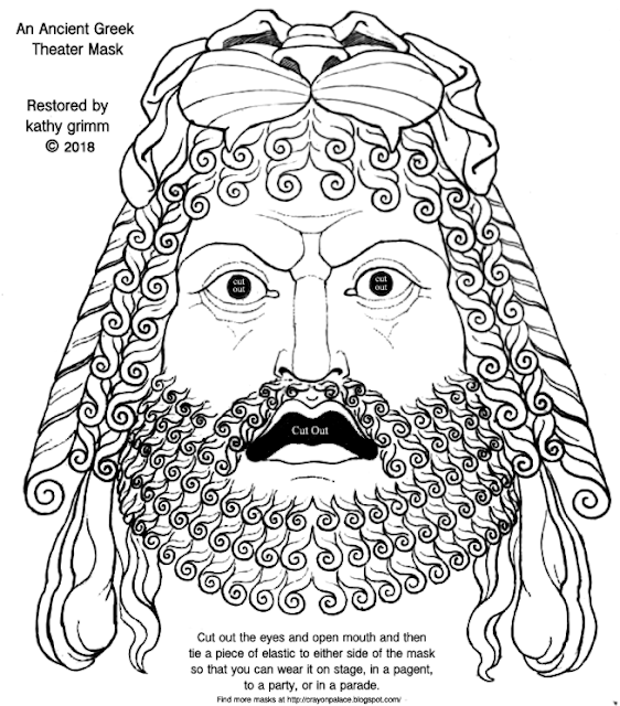 Ancient Greek Theater Masks for Boys And Girls To Color