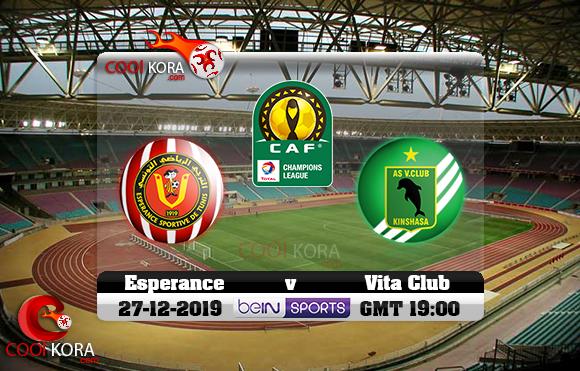 مشاهدة مباراة الترجي وفيتا كلوب اليوم 27-12-2019 دوري أبطال أفريقيا