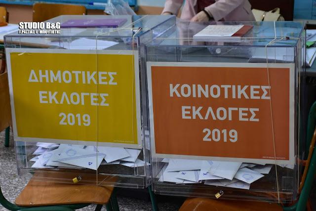 Τα τελικά αποτελέσματα στους Δήμους της Αργολίδας