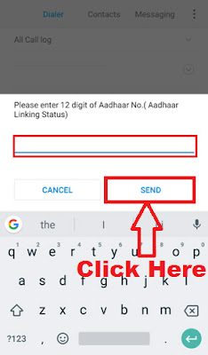 check aadhaar linking status with bank