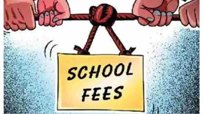 COVID-19: Delhi government changed the way of paying fees in private schools of delhi in view of the pandemic