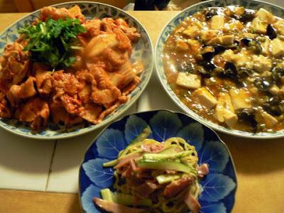 夕食の献立 献立レシピ 飽きない献立 豚キムチ マーボ豆腐 ミニ冷やし麺
