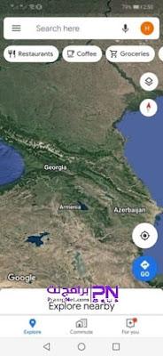 تنزيل تطبيق خرائط جوجل للموبايل