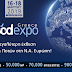 FOOD EXPO GREECE The Mediterranean Food Experience 16-18 Μαρτίου 2019
