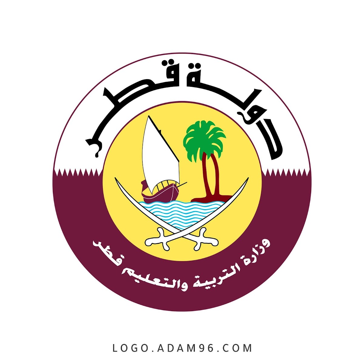 شعار وزارة التعليم قطر بدون خلفية