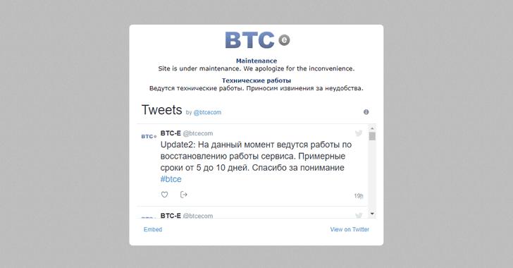 btc-e-bitcoin-exchange-shutdown