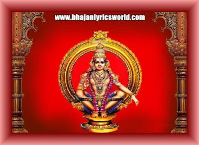 Sabarimalai Ayyappa