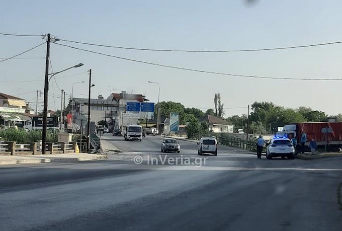 Βέροια: Τροχαίο ατύχημα στην γέφυρα της Σταδίου