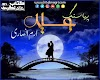 Piya Sang Eid Novel By Iram Ansari