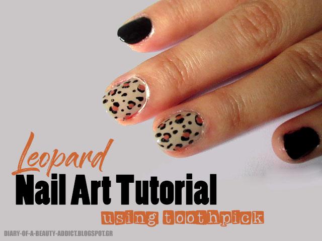 Πώς φτιάχνω σχέδιο στα νύχια με μια οδοντογλυφίδα ║Leopard Nail Art