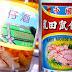 Baby Mice Wine Minuman Ekstrim Dari Negeri Tirai Bambu, China