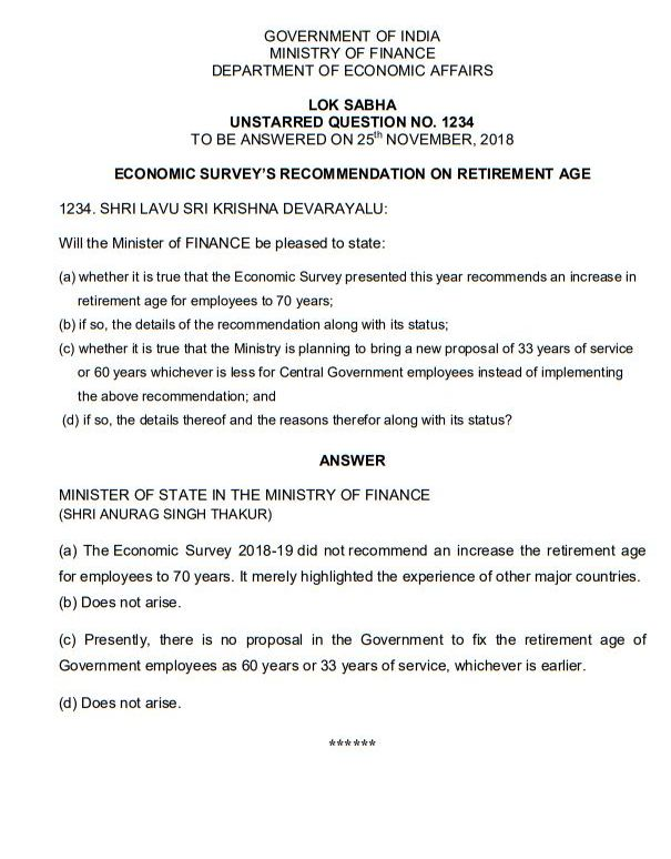 official-news-proposal-of-retirement-age-of-cge-33-years-of-service-or-60-years-age-whichever-is-less-paramnews