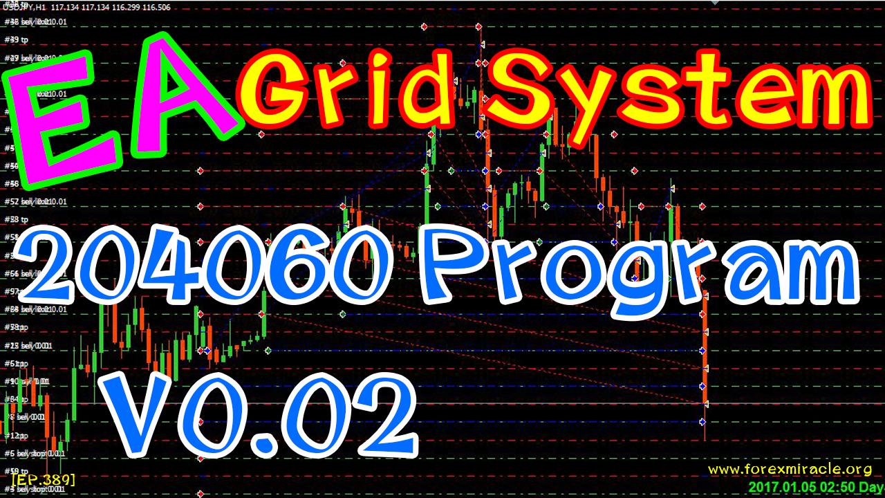 Forex grid trader ea free