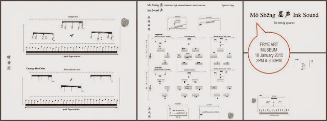 image of Mò Shēng 墨声 Ink Sound score