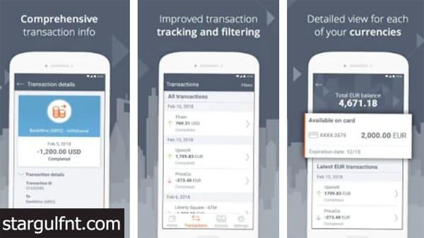 تحميل تطبيق Payoneer – لأجهزة جوال الأندرويد والأيفون و ايباد اللوحي