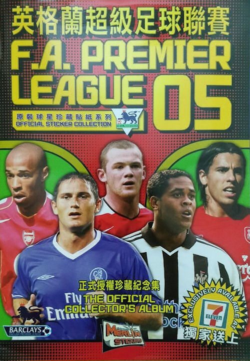 Topps Premier League 2012 Pegatina Colección #419 Wigan Athletic insignia del equipo