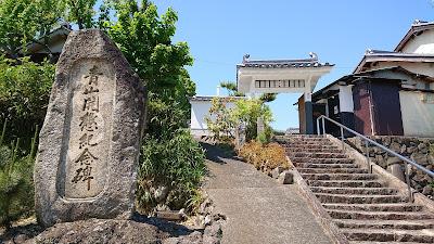 太平塚古墳(南河内郡太子町)