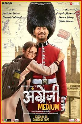 Angreji medium box office collection