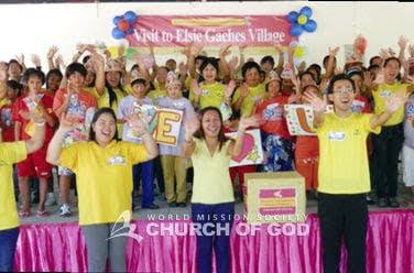 Cultural Event para sa mga Tanggapan sa mga May Kapansanan sa Muntinlupa, Manila