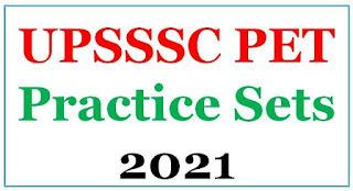 UPSSSC PET Practice Set