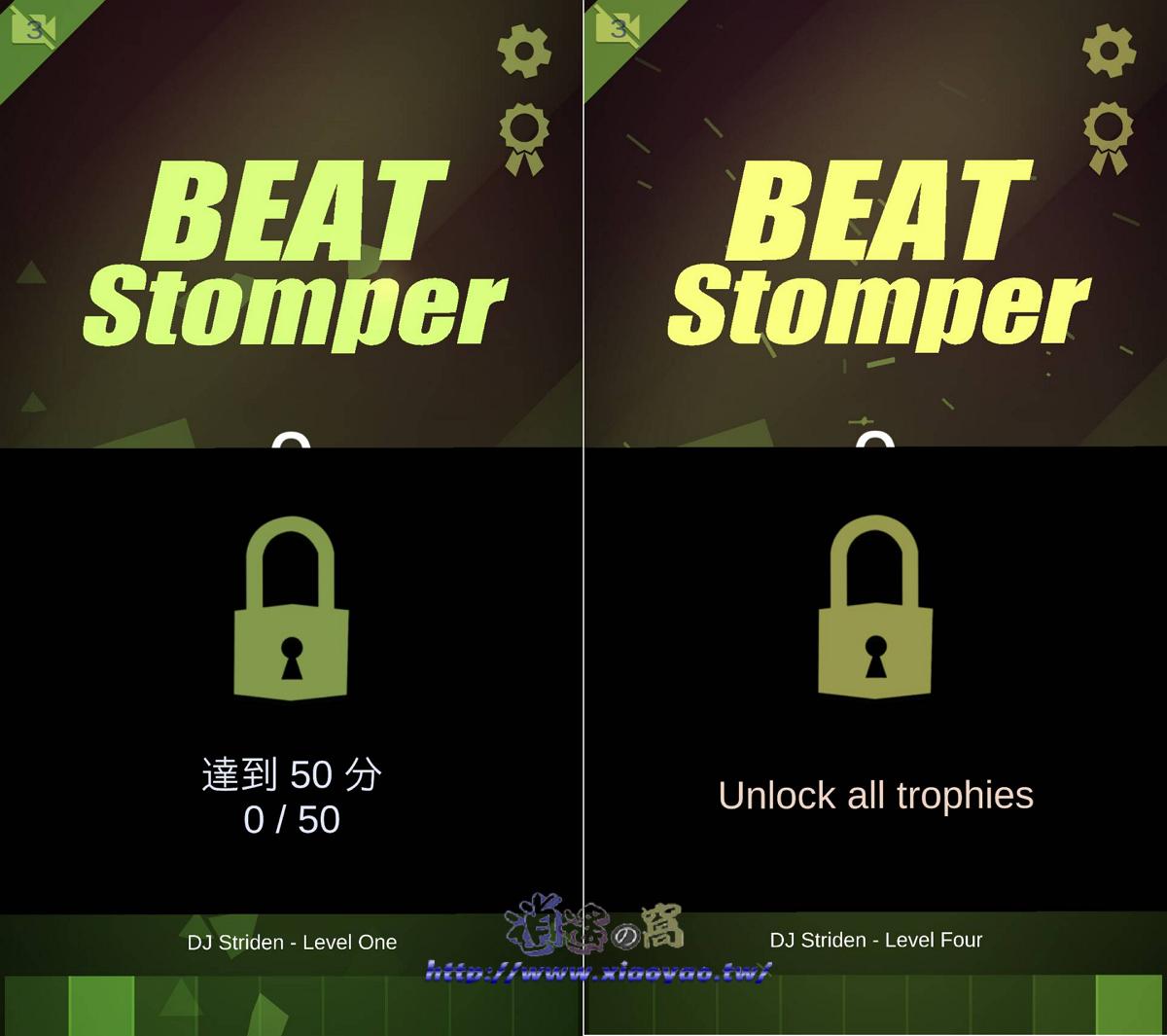Beat Stomper(跳落去) 反應遊戲