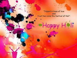 Holi is the festival of colour