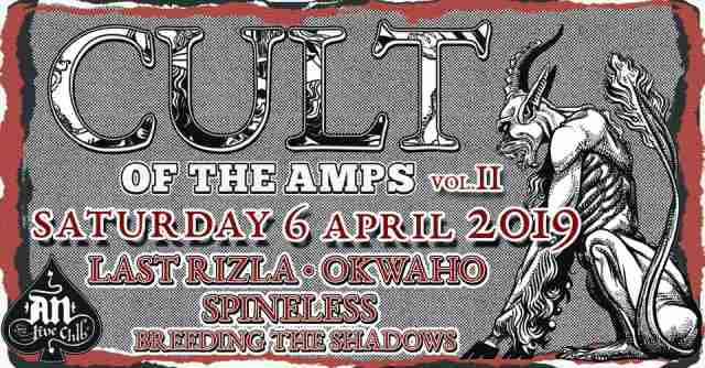 CULT OF THE AMPS vol. II: Σάββατο 6 Απριλίου @ An Club