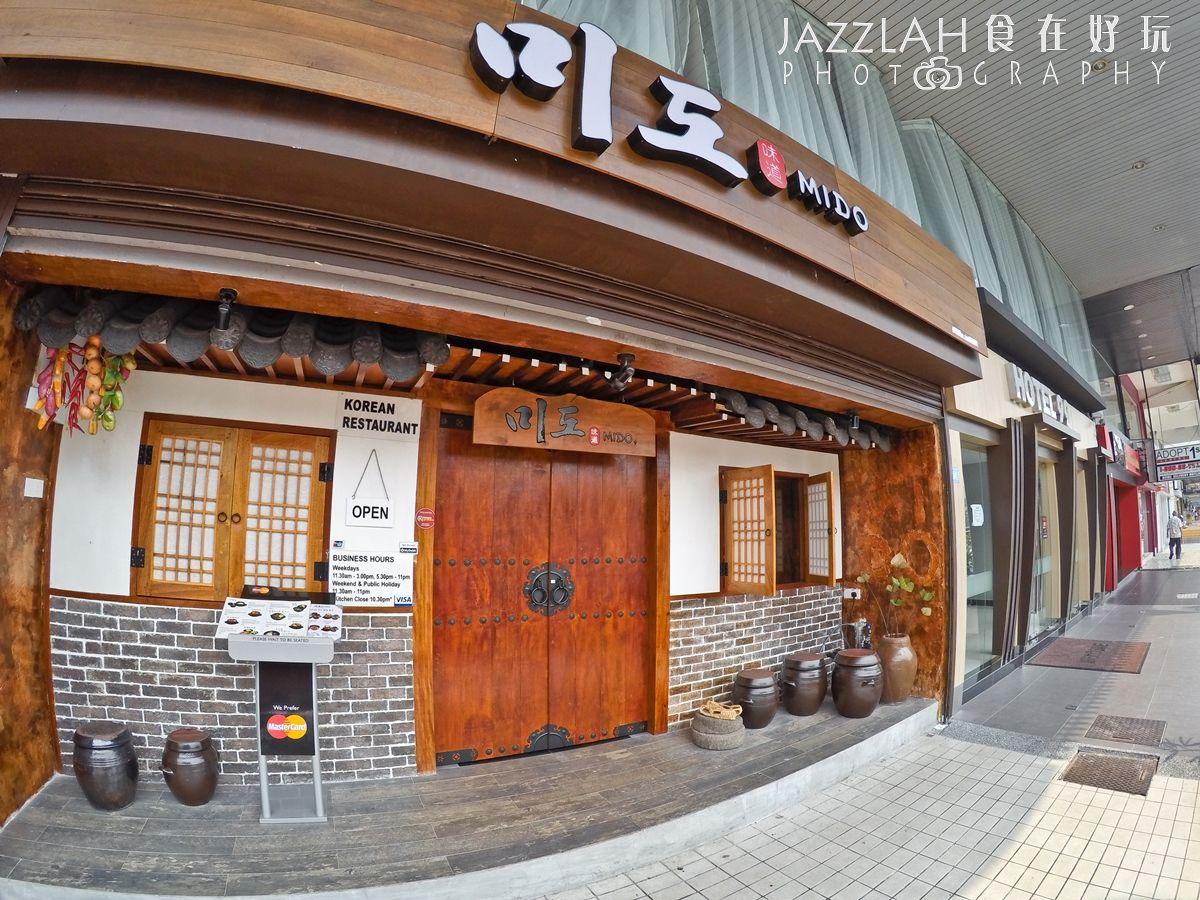 【PJ美食】味道 Mido Korean BBQ | SS2 |食在好玩 - 美食旅游部落格 Food & Travel Blog