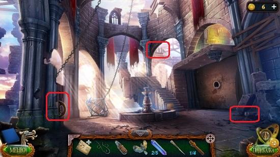в центре площади фонтан и манускрипт в игре затерянные земли 4 скиталец